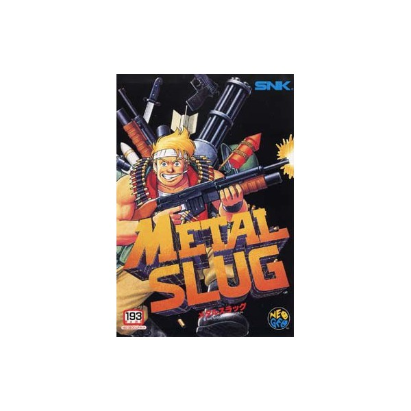 Vos Regrets de Collectionneur Metal-slug-1-used