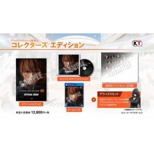 DEAD OR ALIVE 6 - Collector's Edition [PS4]