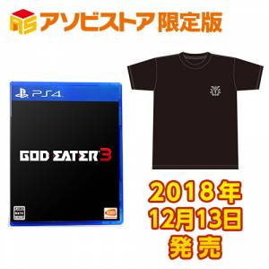 God Eater 3 - Asobi Store Limited Edition [PS4]