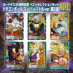 Carddass 30th Anniversary - Best Selection Set Dragon Ball Super Battle Ver. 2 [Trading Cards]