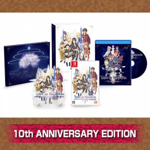 Tales of Vesperia REMASTER - 10th ANNIVERSARY EDITION Dengeki-ya limited edition [Switch]