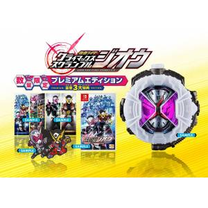 Kamen Rider: Climax Scramble Zi-O - Premium Edition [Switch]
