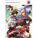 Tears To Tiara - Kakan No Daichi (Limited Edition) [PS3 - Used Good Condition]