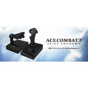 ACE COMBAT 7: SKIES UNKNOWN Flight Stick (Hori) [PS4]