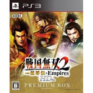 Sengoku Musou 2 with Moushouden & Empires HD Version - Premium Box [PS3 - Used Good Condition]