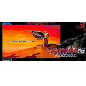Neo Geo Pocket Color Densetsu no Ogre Battle Gaiden - Zenobia no Ouji Set [Occasion]