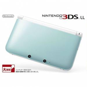 Nintendo 3DS LL (XL) - Mint x White [Brand New]