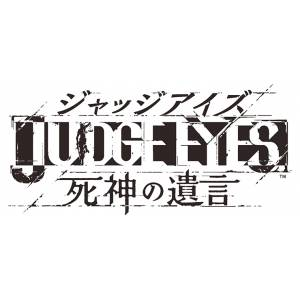 Judge Eyes: Shinigami no Yuigon - Soundtrack Limited Set [PS4]