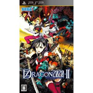 7th Dragon 2020-II - Famitsu DX Pack [PSP]