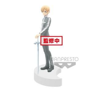 Sword Art Online: Alicization - EXQ Figure - Eugeo [Banpresto] [Used]