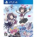 GalGun Double Peace [PS4 - Used Good Condition]