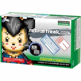 Retro freak Basic Economy Set for SFC / Super Famicom [Cyber Gadget - Brand new]