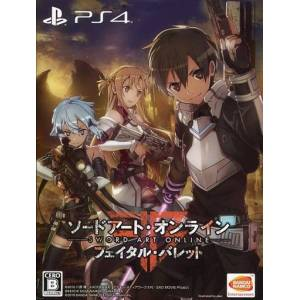 Sword Art Online Fatal Bullet (Limited Edition) [PS4 - Occasion BE]