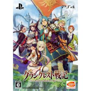 Grancrest Senki (Limited Edition) [PS4 - Occasion BE]