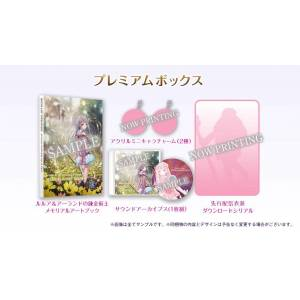 FREE SHIPPING - Atelier Lulua: The Alchemist of Arland 4 - Premium Box [PS4]