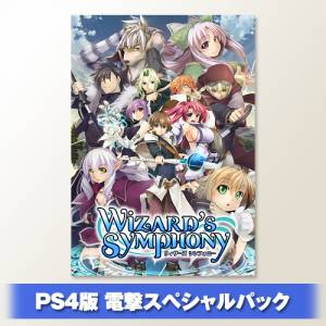 FREE SHIPPING - Wizard's Symphony - Dengeki-ya Limited Edition [PS4]