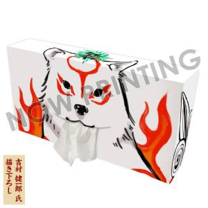 Okami 12th Anniversary Special Collection Tissue Box Cover e-capcom Limited Edition [Goods]