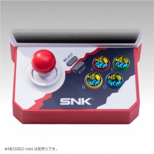 FREE SHIPPING - Neo Geo Mini Button Seal (sheet of 4) [SNK - Brand new]
