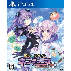 Hyperdimension Neptunia ReBirth1+ - Standard Edition [PS4]