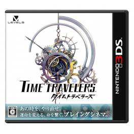 Time Travelers [3DS]