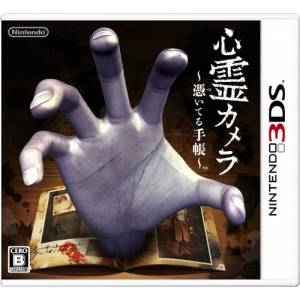 Shinrei Camera - Tsuiteru Techou / Spirit Camera - The Cursed Memoir [3DS - Used Good Condition]