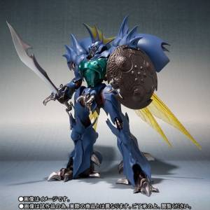 AURA FHANTASM / Aura Battler - Guitorre Limited Edition [Robot Spirits SIDE AB]
