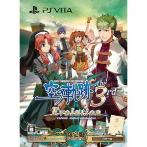 Eiyuu Densetsu - Sora no Kiseki the 3rd Evolution (Limited Edition) [PSVita - Used Good Condition]