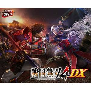 Samurai Warriors 4 DX - 15th Anniversary Commemoration BOX [PS4]
