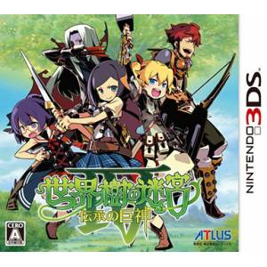 Sekaiju no Meikyuu IV - Denshou no Kyojin / Etrian Odyssey IV - Legends of the Titan [3DS - Used Good Condition]