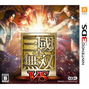 Shin Sangoku Musou VS [3DS - Used Good Condition]