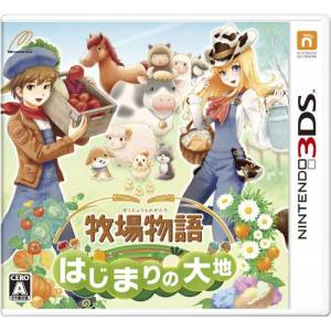 Bokujou Monogatari - Hajimari no Daichi / Harvest Moon 3D - A New Beginning [3DS - Used Good Condition]