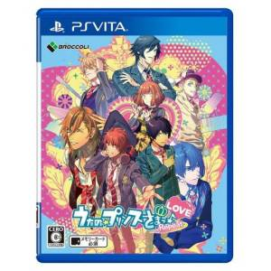 Uta no * Prince Sama - Repeat Love [PSVita - Used Good Condition]