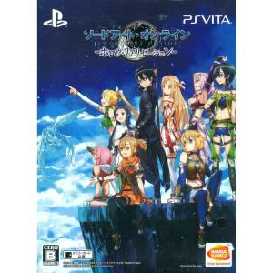 Sword Art Online - Hollow Realization (Limited Edition) [PSVita - Used Good Condition]
