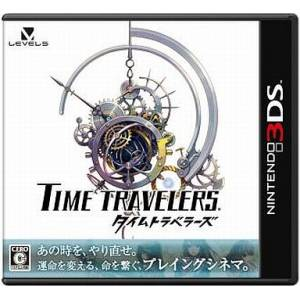 Time Travelers [3DS - Used Good Condition]