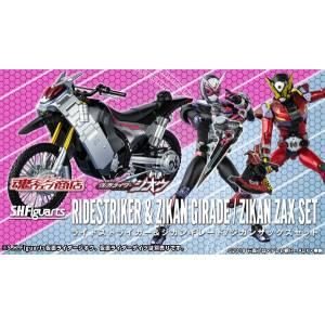 Kamen Rider RideStriker & Zikan Girade / Zikan Zax Set Limited Edition [SH Figuarts]