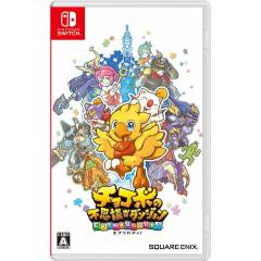 Chocobo no Fushigi na Dungeon Everybody! - Standard Edition (English Included) [Switch]