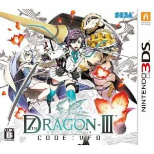 7th Dragon III - Code : VFD [3DS - Used Good Condition]