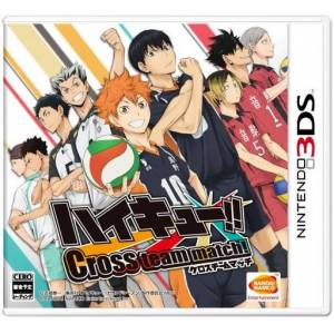 Haikyu!! Cross Team Match! [3DS - Used Good Condition]