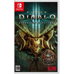 Diablo III Eternal Collection (Multi Language) [Switch]