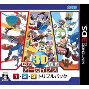 Sega 3D Fukkoku Archives 1-2-3 Triple Pack [3DS - Used Good Condition]