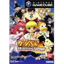 Gold Gashbell!! Yuujou Tag Battle FullPower [NGC - used good condition]