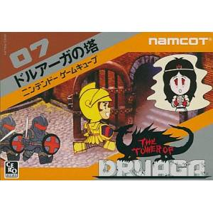Druaga no Tou / The Tower of Druaga [NGC - occasion BE]