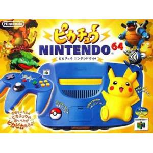 Nintendo 64 Pikachu - Blue [Used Good Condition]
