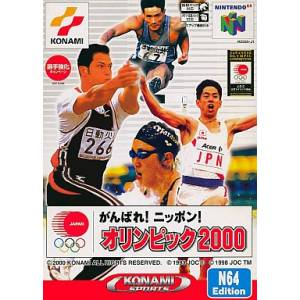 Ganbare! Nippon! Olympic 2000 / International Track & Field - Summer Games [N64 - occasion BE]