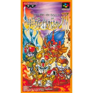 The Great Battle III [SFC - Used Good Condition]
