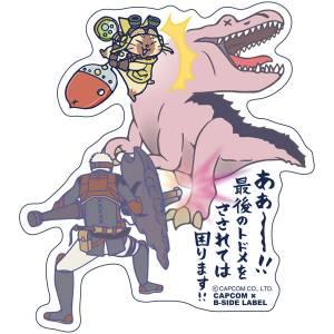 CAPCOM x B-SIDE LABEL Sticker - Monster Hunter: World -Ah Ah Ah! Saigo no Todome o Sasarete wa Komarimasu! [Goods]