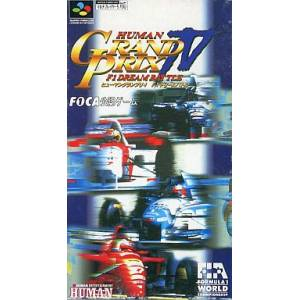 Human Grand Prix 4 / F1 Pole Position 4 [SFC - Used Good Condition]