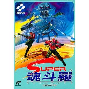 Super Contra / Probotector 2 [FC - Used Good Condition]