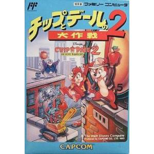 Chip to Dale no Daisakusen 2 / Chip 'n Dale - Rescue Rangers 2 [FC - occasion BE]