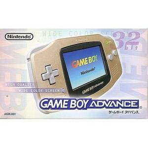 Game Boy Advance Gold [GBA - occasion BE]